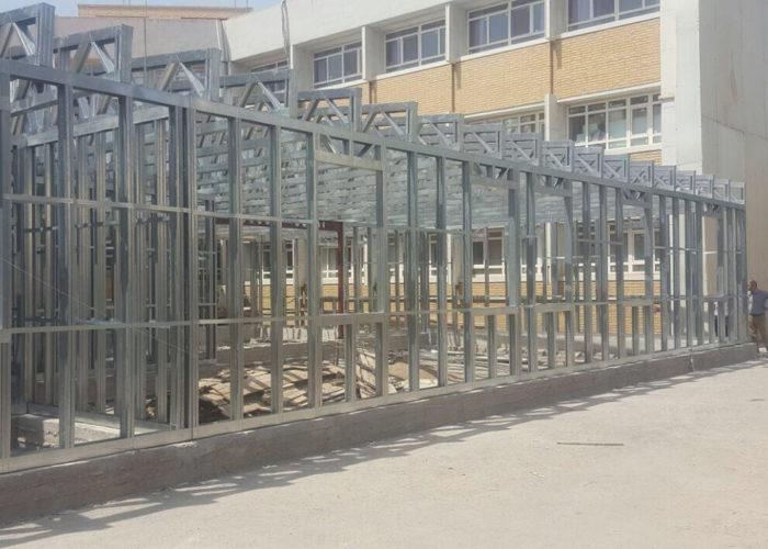 ICU بیمارستان افشار